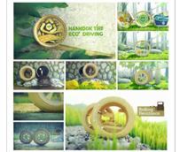 Hankook Tire obtiene dos Premios iF de diseño gracias a sendos vídeos corporativos