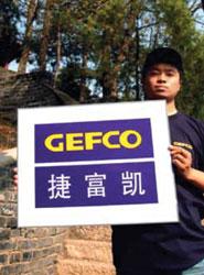 GEFCO forma a sus empleados en la promoción de la igualdad y la prevención de la xenofobia