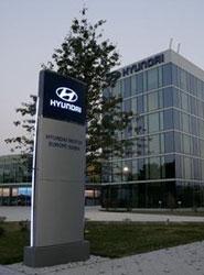 Hyundai Motor Europe elige los 'softwares' LMS y LCMS de Infor para dar soporte a su negocio en Europa