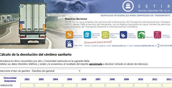 Astic presenta una aplicación para el cálculo de las devoluciones del céntimo sanitario