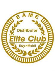 """Galp Energia obtiene el premio Oro en el """"Prestigious 2013 Distributor Elite Club Programme"""" de ExxonMobil"""
