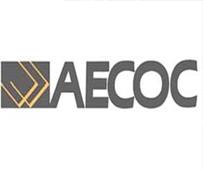 Aecoc estudia retos de la distribución urbana, para ganar sostenibilidad, eficiencia y competitividad