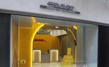 DHL Express inaugura su nuevo punto de venta en Sevilla