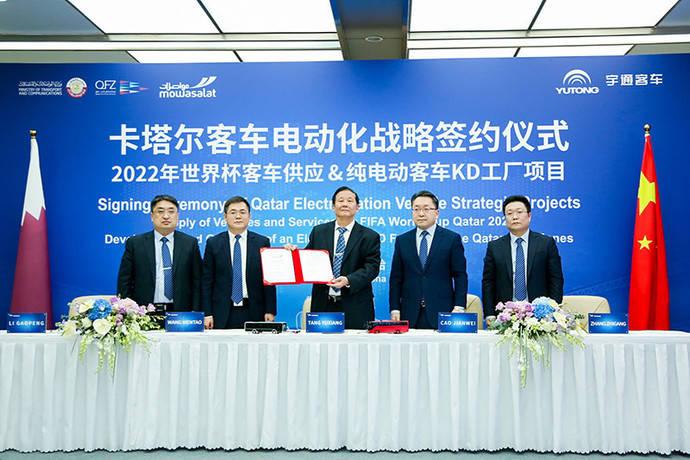 El Mundial de Fútbol 2022 se moverá en autobuses Yutong