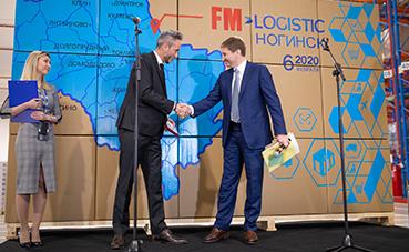 FM Logistic abre la segunda fase de expansión de su almacén en Moscú