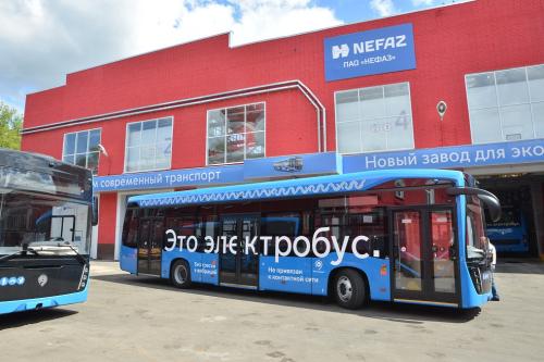 Moscú comenzará a probar producir autobuses de hidrógeno en 2022