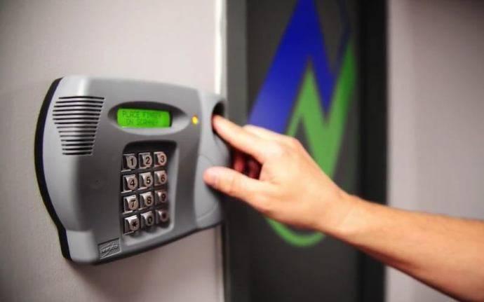 Mitma activa en febrero el control biométrico de los cursos CAP