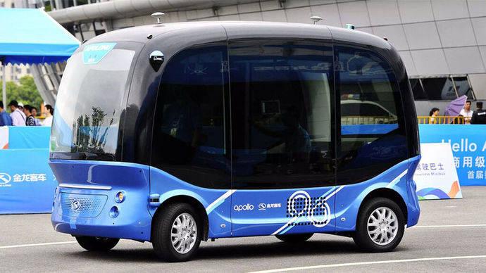 Transporte y movilidad autónoma sostenible para el año 2030
