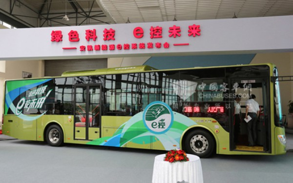La marca china Jac Motors podría producir autobuses eléctricos en Bulgaria