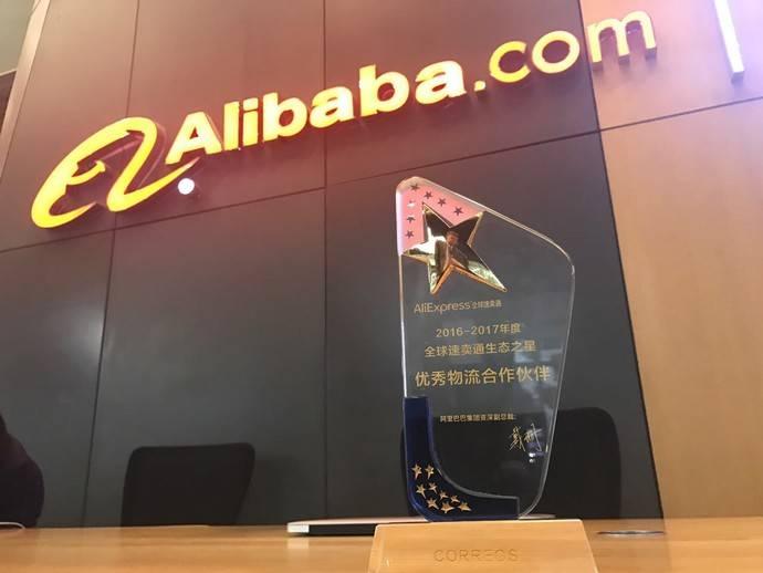 Correos, premiado mejor operador logístico del ámbito de AliExpress