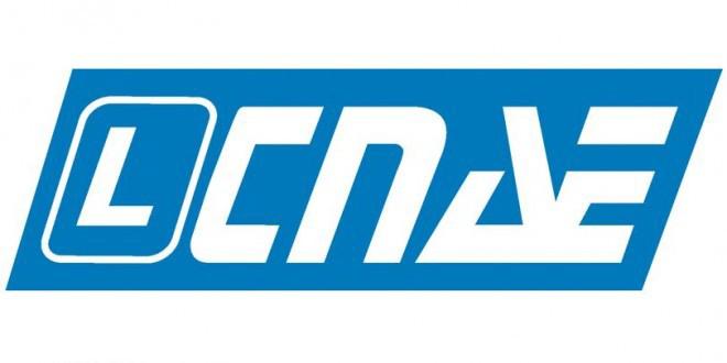 CNAE acepta la suspensión cautelar de los cursos