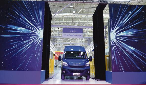 Naveco inaugura una nueva planta de fabricación en China