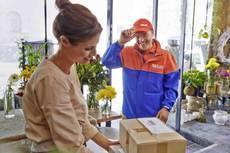 Seur lanza las entregas interactivas dando poder al comprador