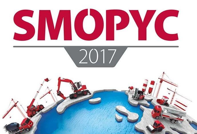 Smopyc 2017, epicentro tecnológico y de innovación