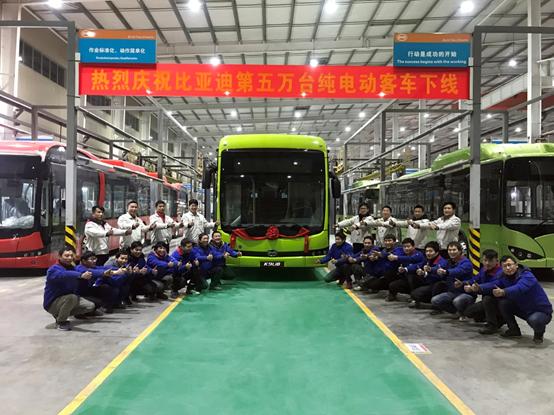 BYD pone en marcha su autobús eléctrico puro número 50.000