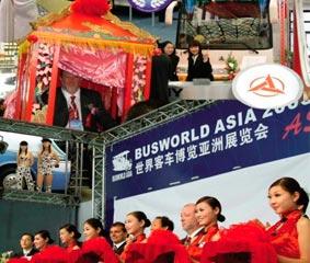 El laboratorio Busworld China abrirá dentro de un año