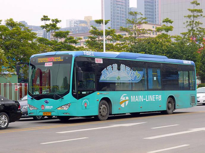 BYD levanta el telón al autobús del futuro en Busworld 2019