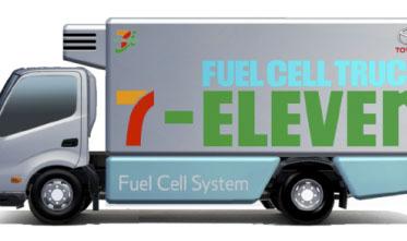Toyota cuerda con 7-Eleven un proyecto para implantar camiones de pila de hidrógeno