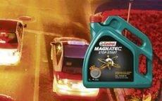Piaggio y Castrol firman un acuerdo a nivel mundial de lubricantes