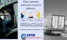 CETM destaca la importancia del Sector y ve con 'esperanza' su futuro