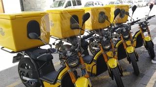 Las motos de Correos.