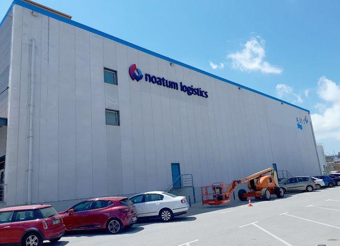 Un almacén de Noatum Logistics.
