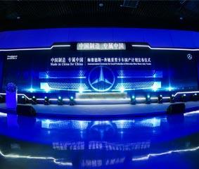 Comienza la producción de Mercedes-Benz Trucks en China para China