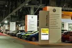 Das Weltauto roza los 44.000 vehículos comercializados en 2016