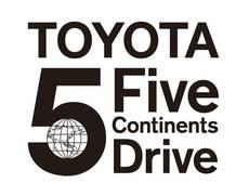 El proyecto Toyota Five Continents en tramo europeo arranca en la fábrica de Caetano Portugal