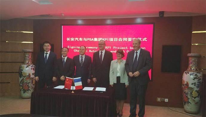 Grupo PSA y ChangAn crearán un pick-up de una tonelada
