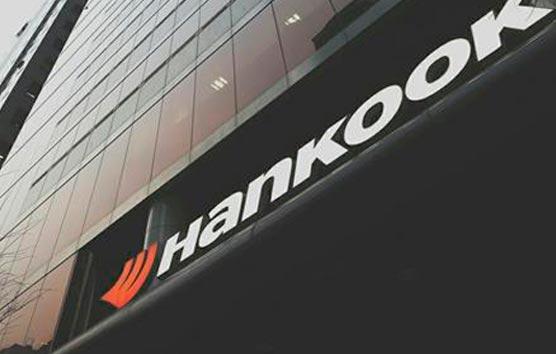 Hankook Tire alcanzó un volumen de ventas de 5.230 millones de euros en 2018