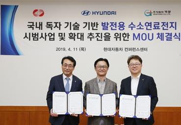 Hyundai quiere generar electricidad con hidrógeno