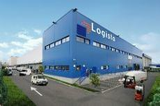 Una de las plantas de Logista.