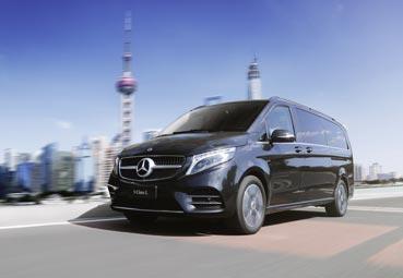 Daimler presenta al mercado chino la nueva Clase V de Mercedes-Benz