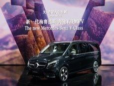 La presentación de la nueva Clase V de Mercedes-Benz para el mercado chino.