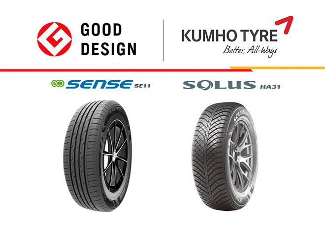 Kumho recibe dos premios Good Design para dos neúmaticos