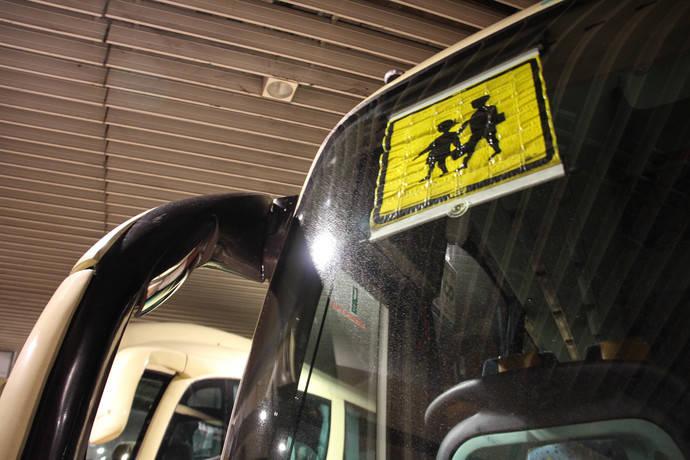 Castilla La Mancha destina un total de 179.600 euros para ayudas individuales de transporte escolar