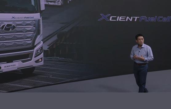Hyundai presenta su apuesta mundial por el hidrógeno con el Xcient Fuel Cell