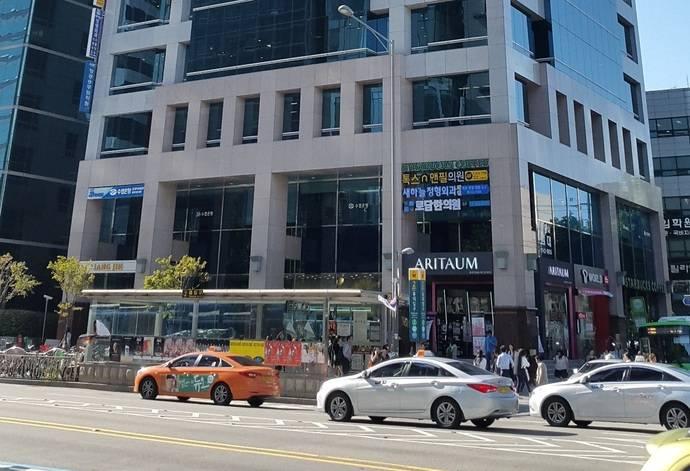 El Grupo Rhenus abre su primera oficina propia en Corea del Sur