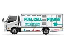 Toyota y Denyo crean un vehículo para emergencias
