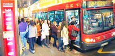 Autobús de Tussam.