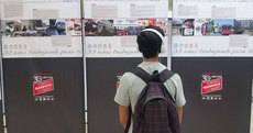 Exposición del Consorcio de Transportes de Madrid