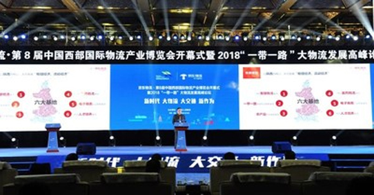 Xi'an, la milenaria ciudad china, aspira a ser un centro logístico mundial